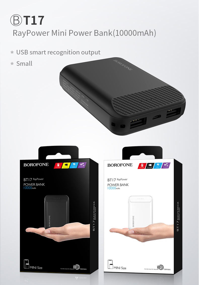 borofone news t series power bank t17 en