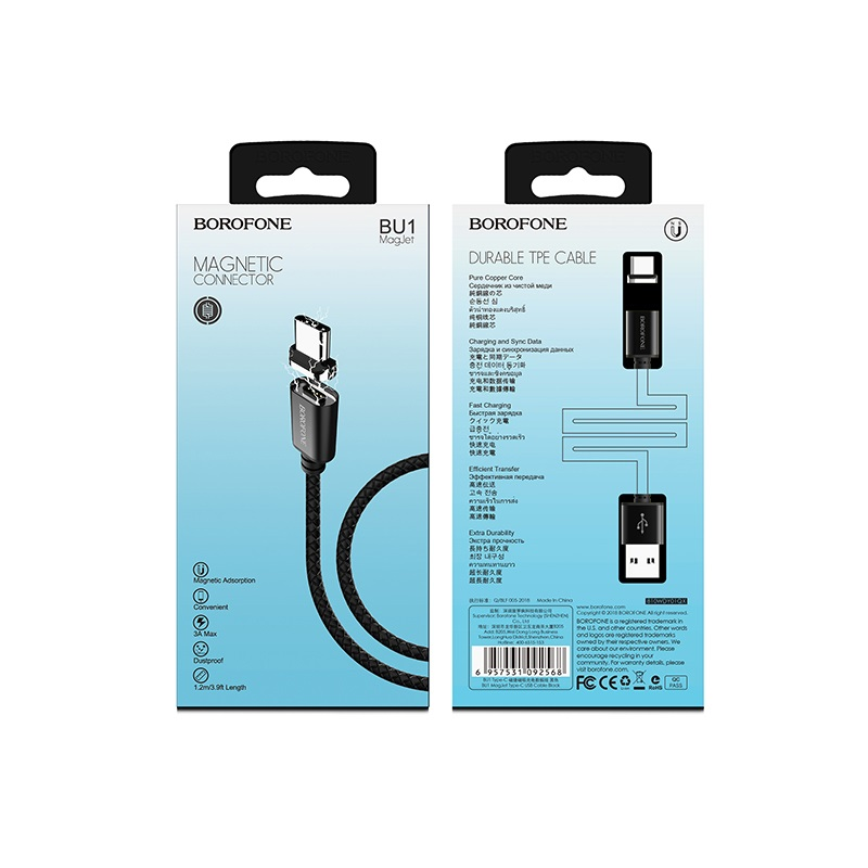 borofone bu1 magjet type c usb charging data cable package front back