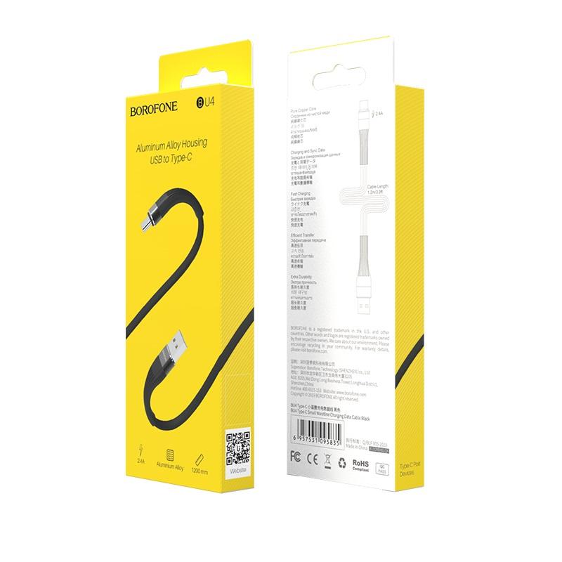 borofone bu4 small waistline type c charging data usb cable package black