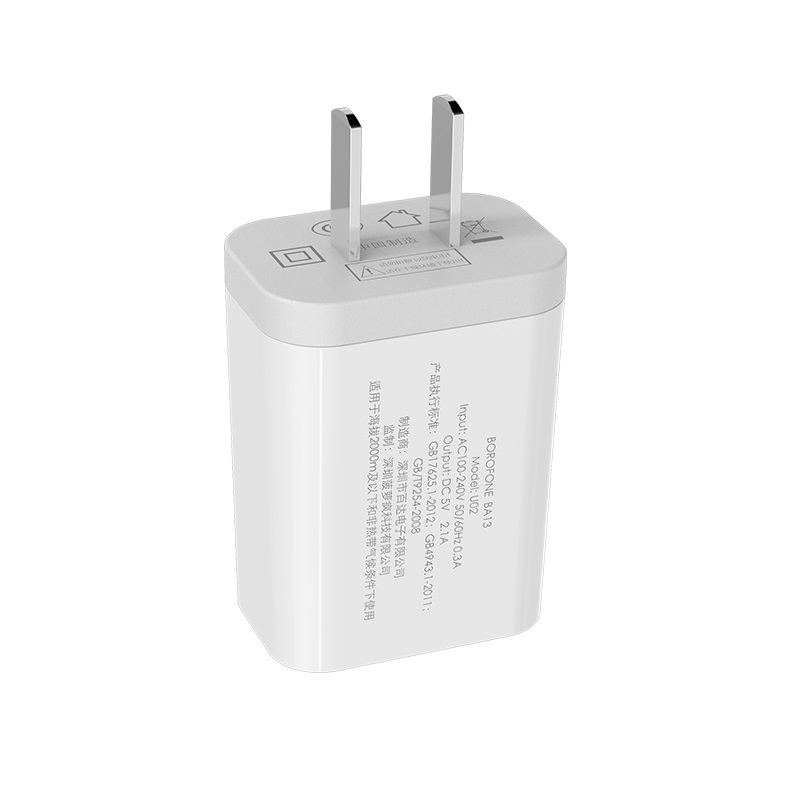 borofone ba13 miniport single usb port charger 3c adapter