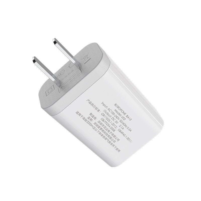borofone ba13 miniport single usb port charger 3c safe