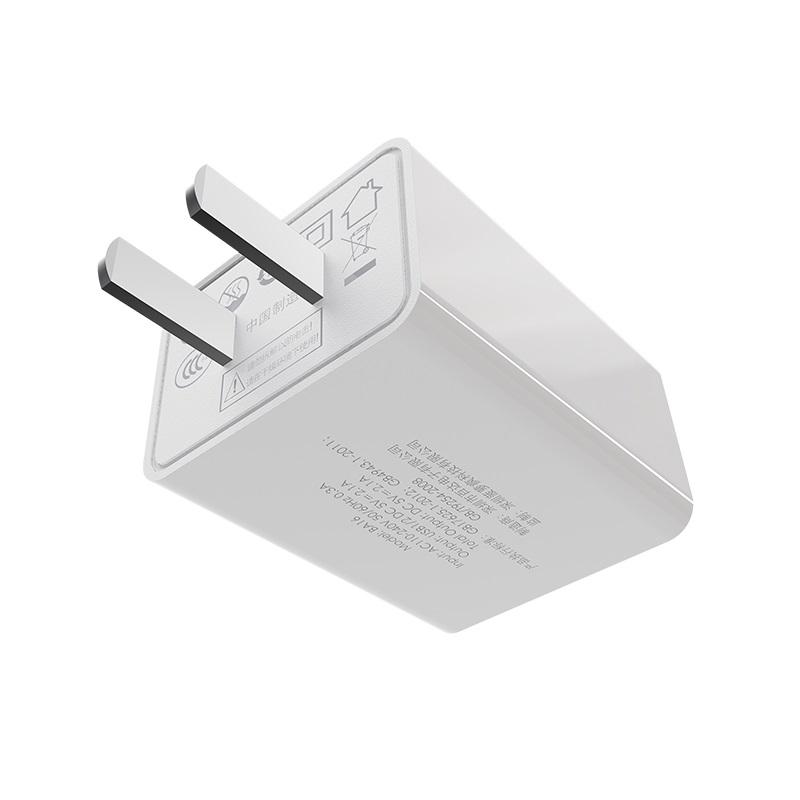 borofone ba16 newport dual usb wall charger 3c design