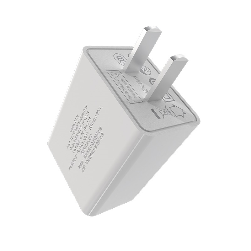 borofone ba16 newport dual usb wall charger 3c safe