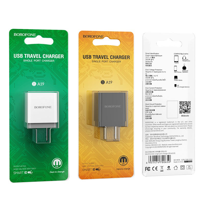 borofone ba19 nimble single usb port wall charger us package