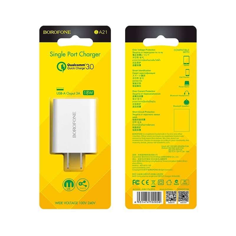 borofone ba21 long journey single usb port qc30 wall charger us package