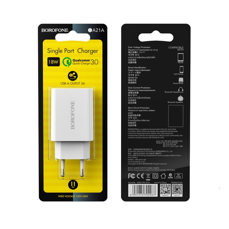 borofone ba21a long journey single usb port qc30 wall charger eu package