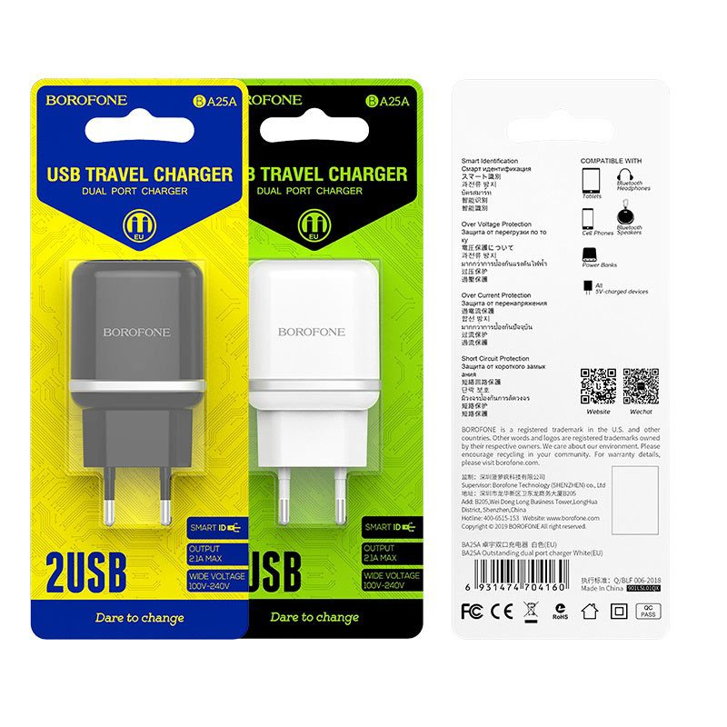 borofone ba25a outstanding dual port charger eu package