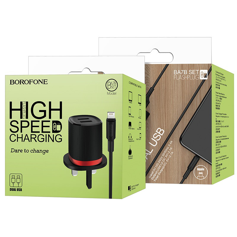 borofone ba7b flashplug double usb port charger uk set with lightning cable package