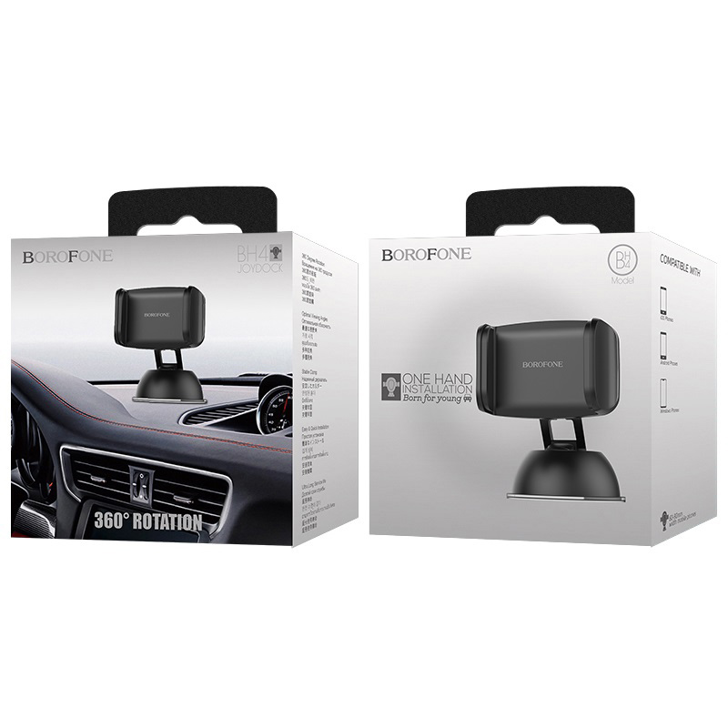 borofone bh4 joydock suction cup in car phone holder black box