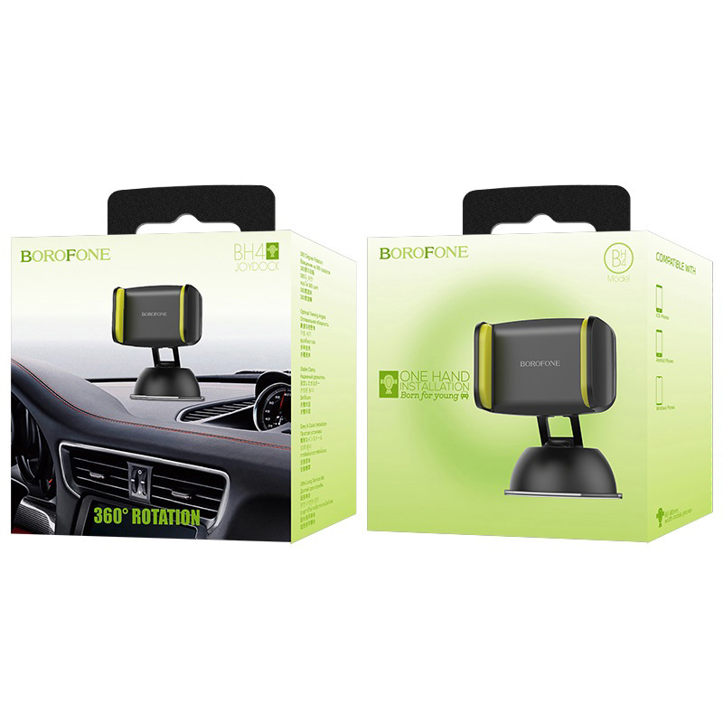 borofone bh4 joydock suction cup in car phone holder yellow box