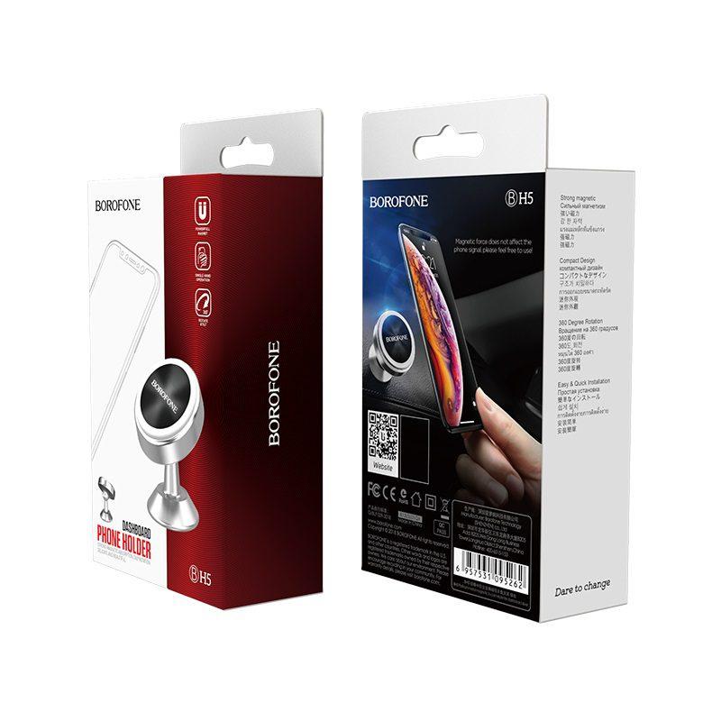 borofone bh5 platinum metal magnetic in car dashboard phone holder package