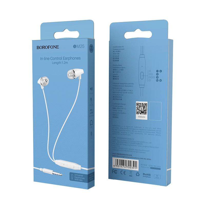 borofone bm25 sound edge universal earphones with mic package white