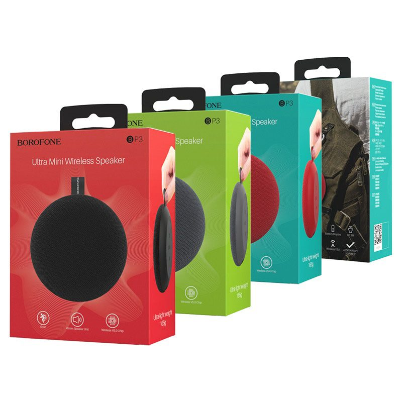 borofone bp3 beat motion wireless speaker packages