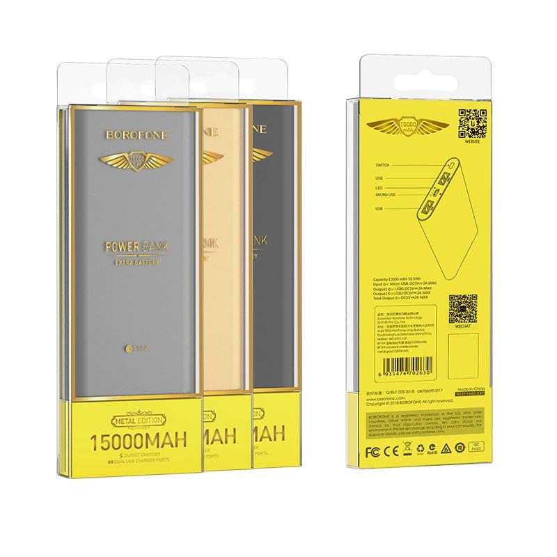 borofone bt19a universal mobile power bank 15000mah packages