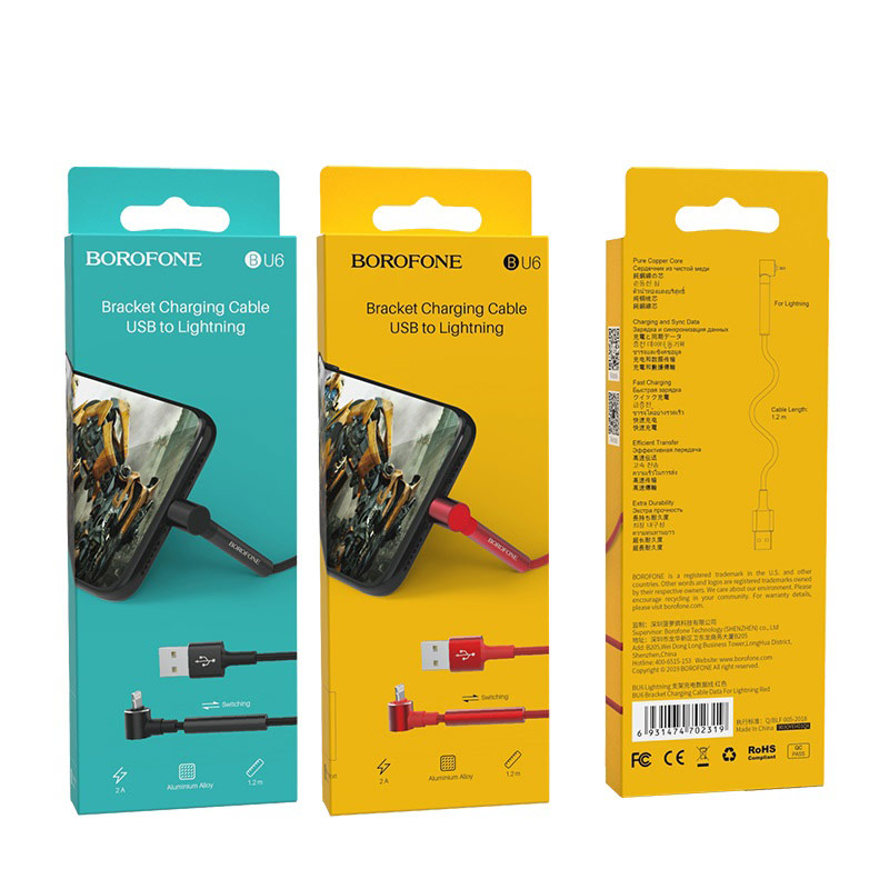 borofone bu6 bracket lightning charging data cable package