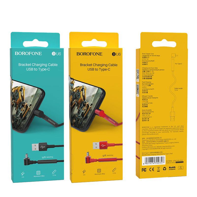 borofone bu6 bracket usb c charging data cable package