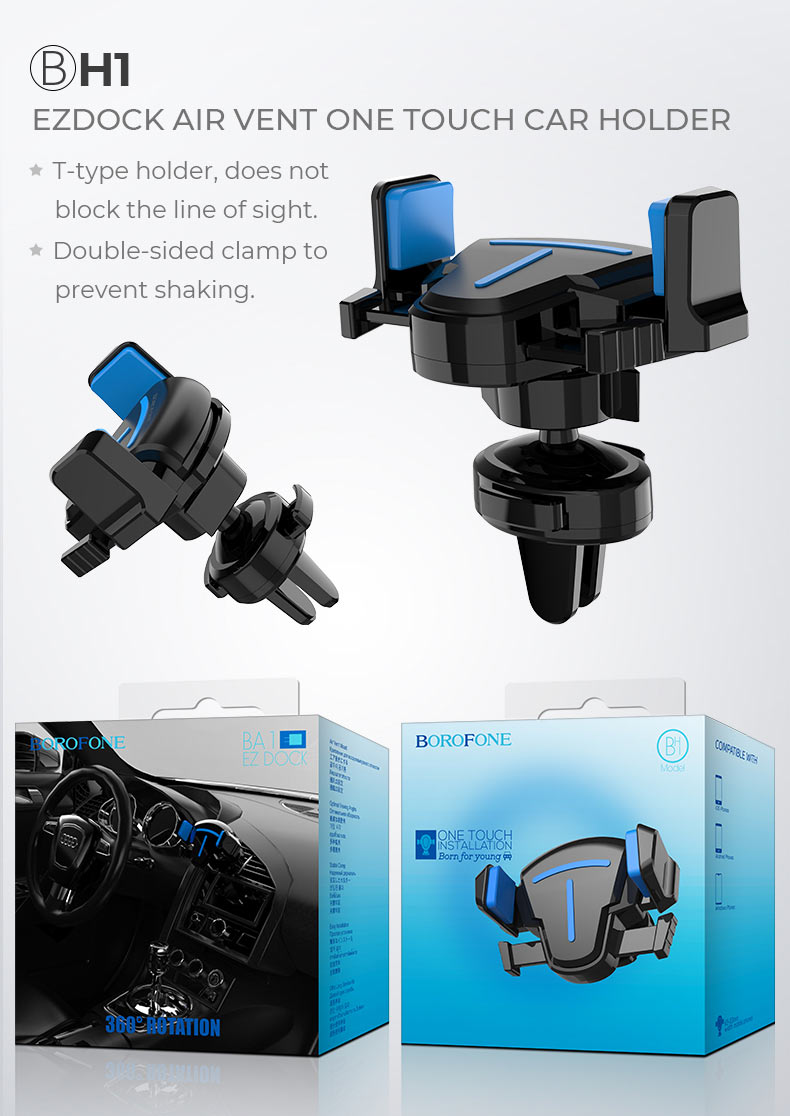borofone news h series in car phone holder bh1 en