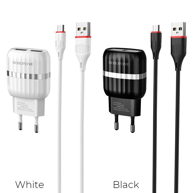 borofone ba24a vigor двойной usb-порт зарядное устройство ес набор с микро-USB цвета кабеля