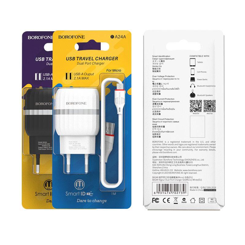 borofone ba24a vigor двойной usb порт зарядное устройство ес комплект с микро кабель usb пакет