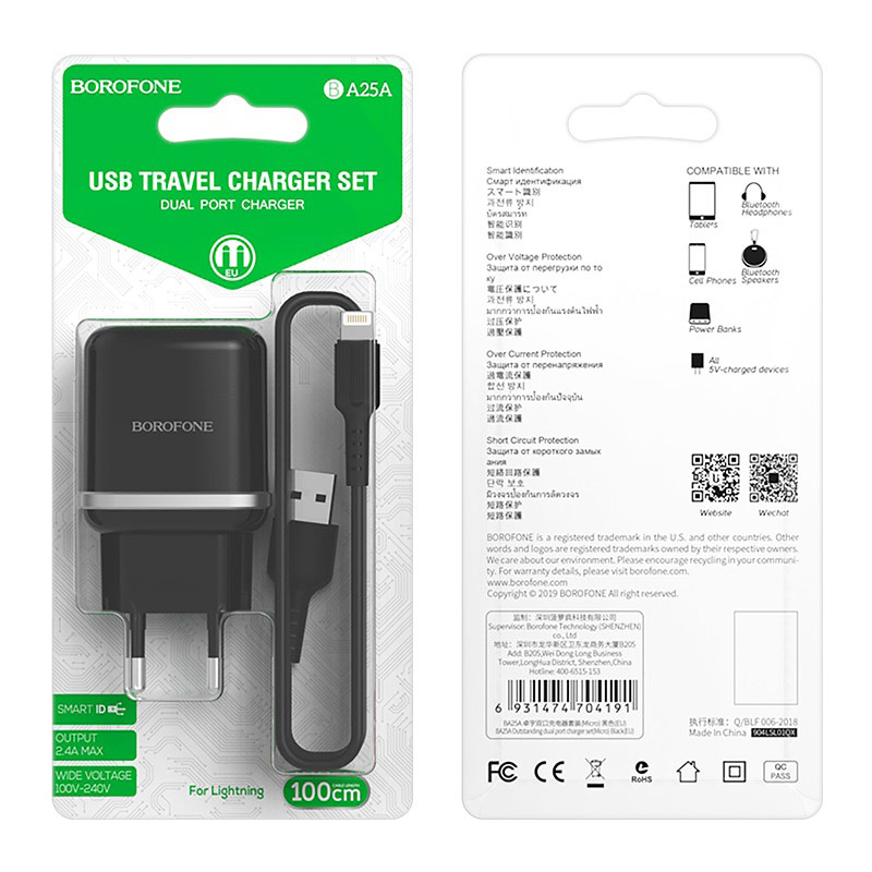 borofone ba25a outstanding dual usb port wall charger eu set with lightning cable package back front