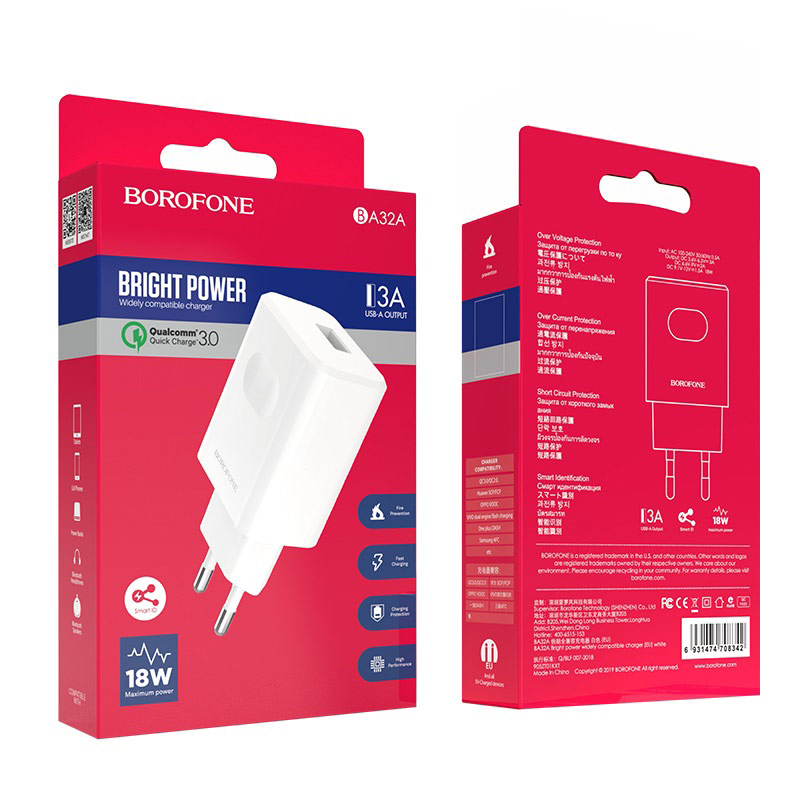borofone ba32a bright power widely compatible charger en packages
