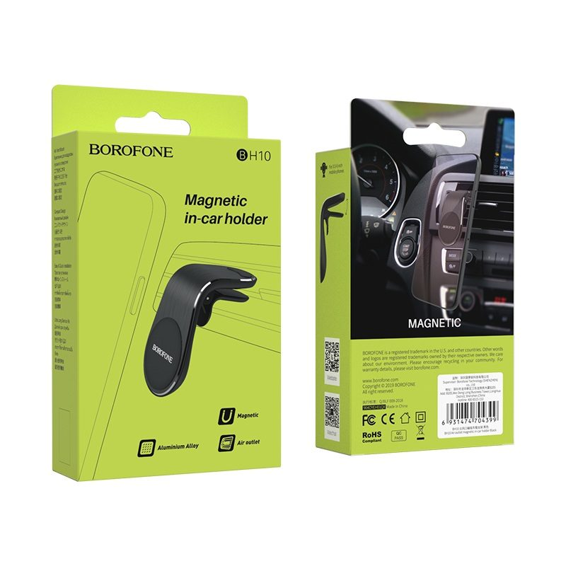 borofone bh10 air outlet magnetic in car phone holder packages