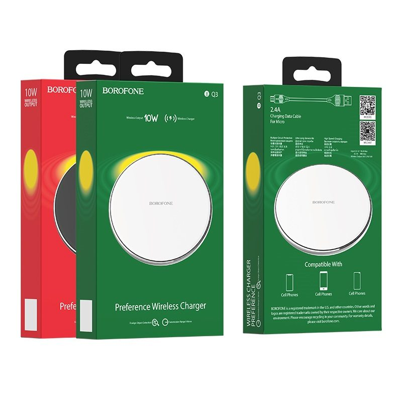 borofone bq3 preference wireless charger packages