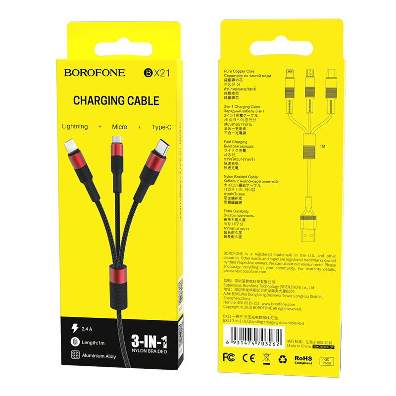 borofone bx21 3in1 outstanding charging data cable package front back