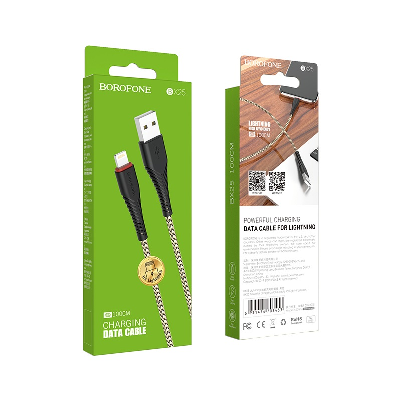 borofone bx25 powerful charging data cable for lightning package front back