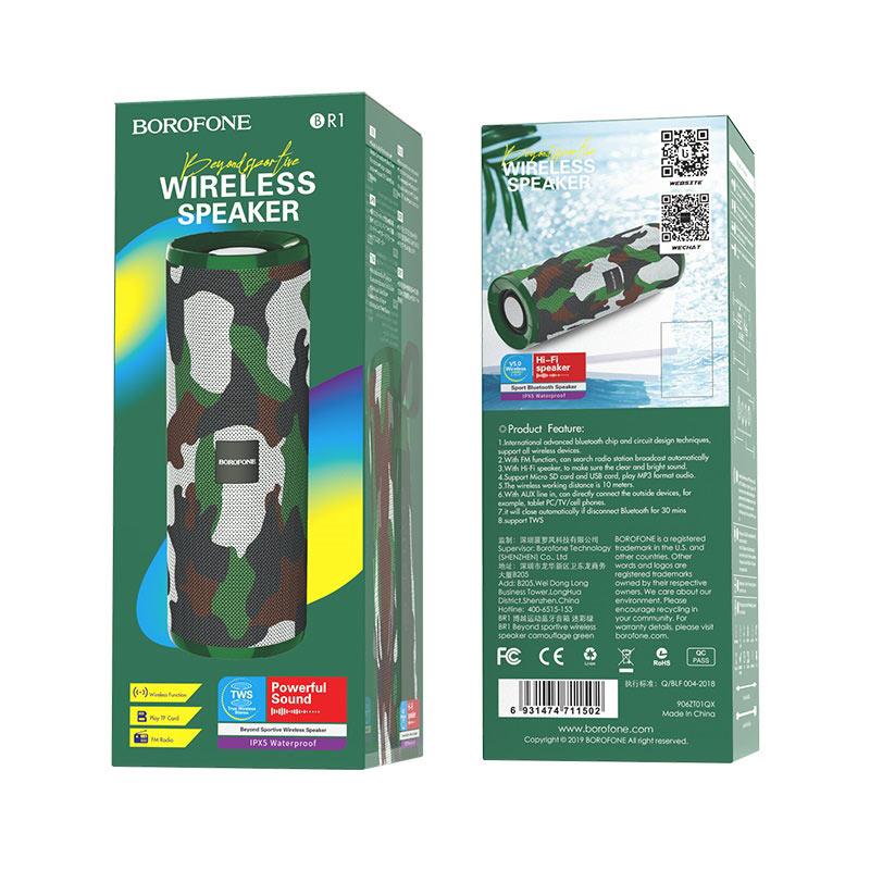 borofone br1 beyond спортивная беспроводная колонка упаковка вид спереди сзади зеленый камуфляж