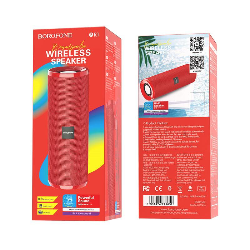 borofone br1 beyond спортивная беспроводная колонка упаковка вид спереди сзади красный