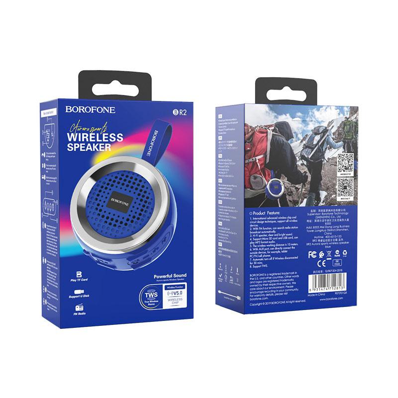 borofone br2 aurora sports wireless speaker packages back front blue