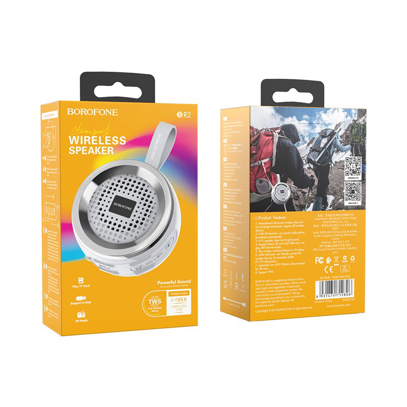 borofone br2 aurora sports wireless speaker packages back front grey