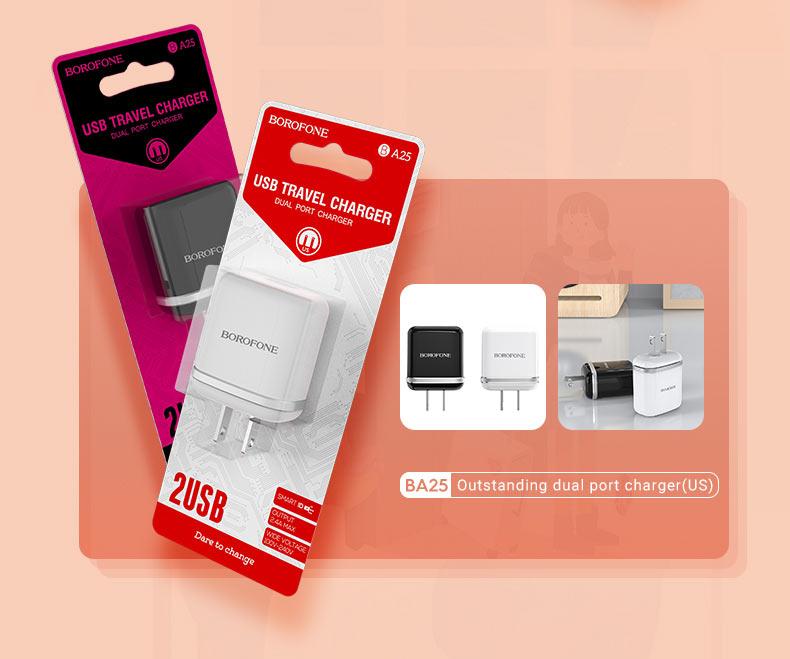 borofone news a series charging adapters collection ba25 en