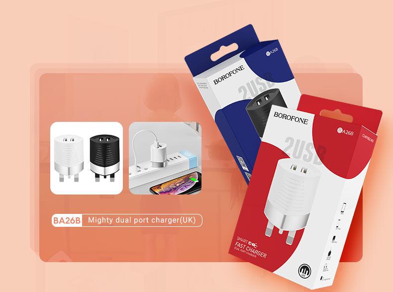 borofone news a series charging adapters collection ba26b en