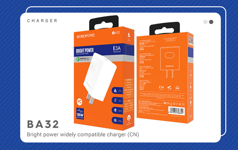 borofone news a series charging adapters collection ba32 en