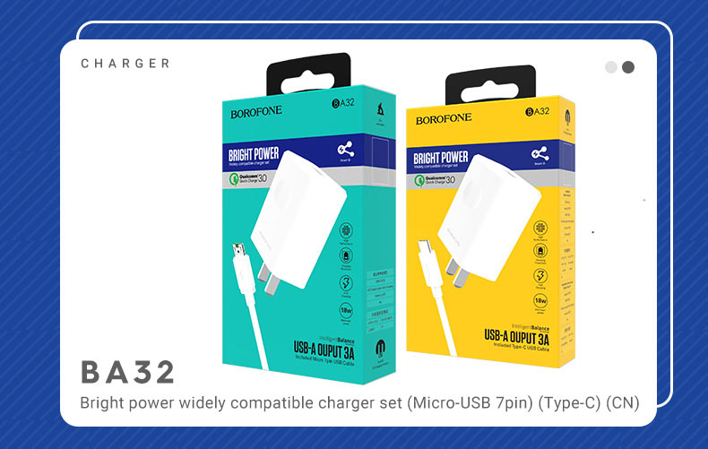 borofone news a series charging adapters collection ba32 set en