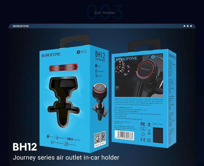 borofone news h series in car holders bh12 en
