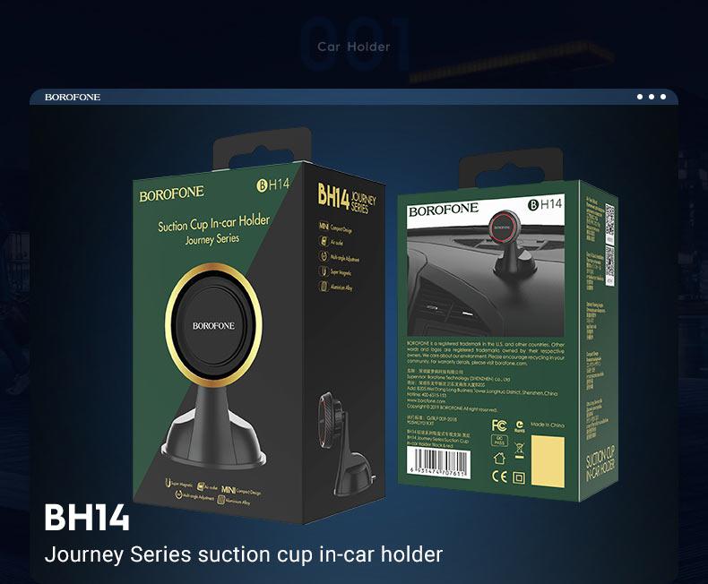 borofone news h series in car holders bh14 en