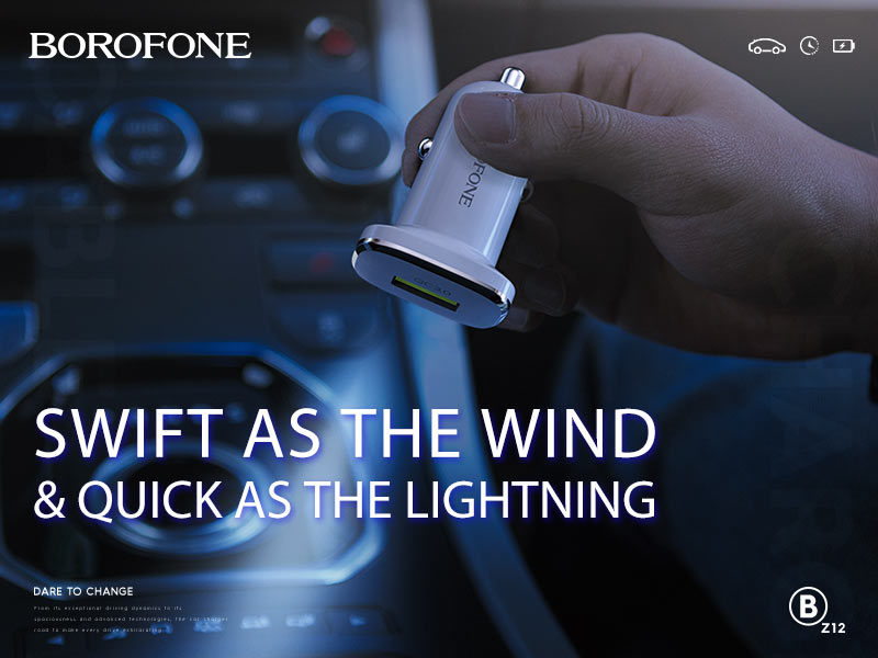 borofone news z series car chargers collection banner en