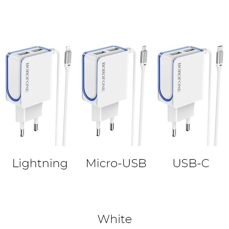 borofone ba35a brilliant dual port charger set color cables