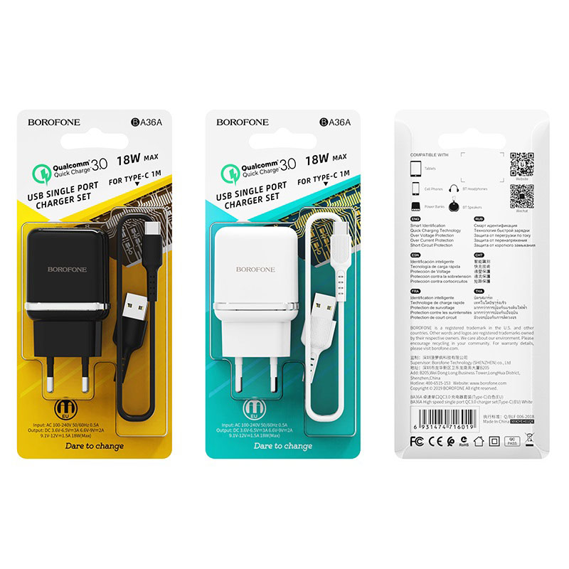 borofone ba36a high speed single port qc30 charger eu set with type c cable packages