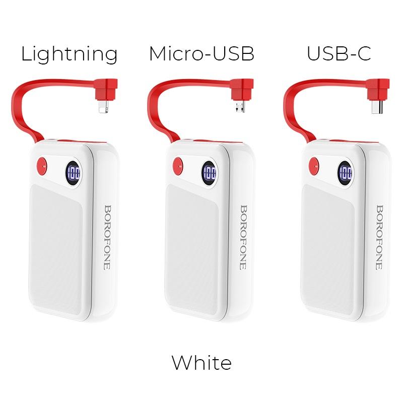 borofone bt24 quick power mobile power bank 10000mah color cables