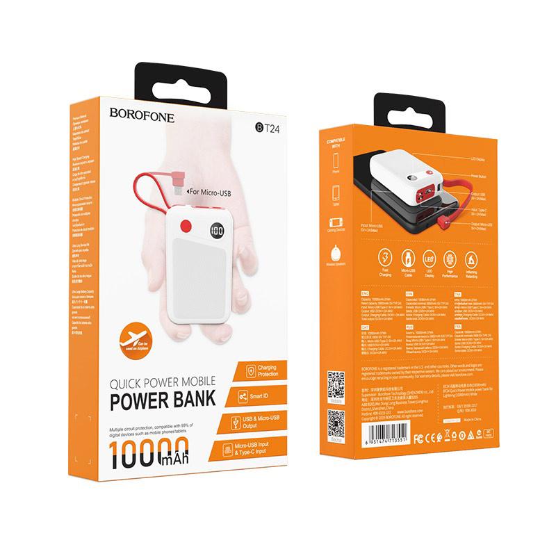 borofone bt24 quick power mobile power bank 10000mah package micro usb