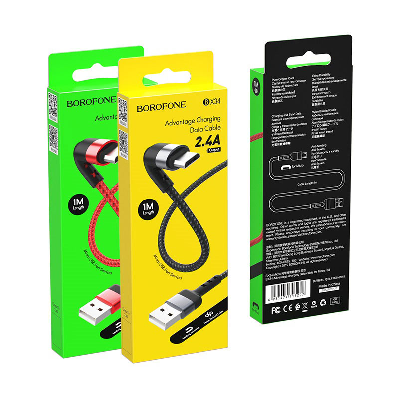 borofone bx34 advantage charging data cable for micro usb package
