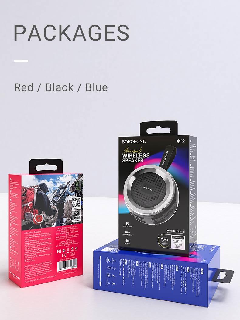 borofone br2 aurora sports wireless speaker packages red black blue en