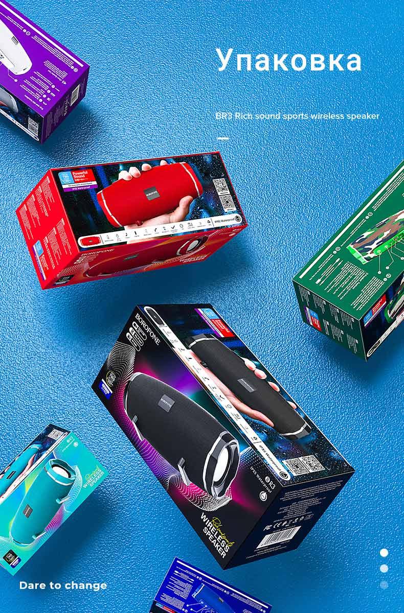 borofone br3 rich sound sports wireless speaker packages ru