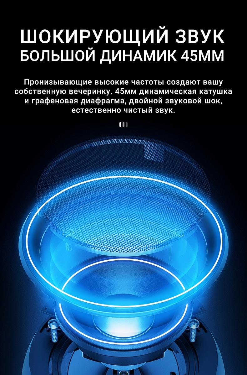 borofone br3 rich sound sports wireless speaker speaker ru