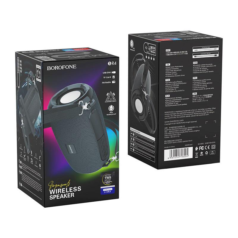 borofone br4 horizon sports wireless speaker package black
