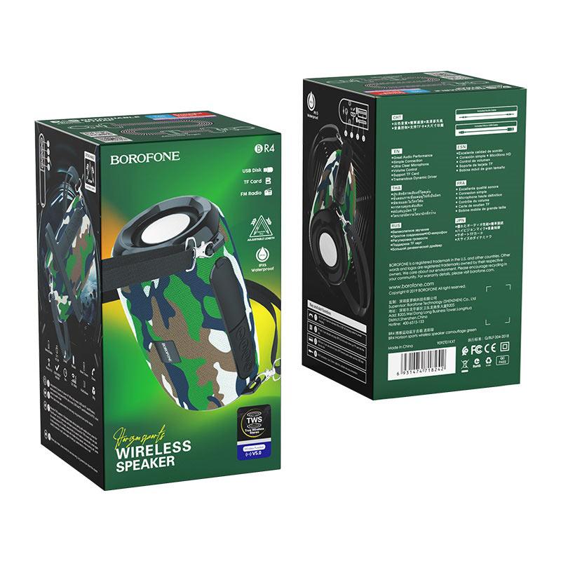 borofone br4 horizon sports wireless speaker package camouflage green